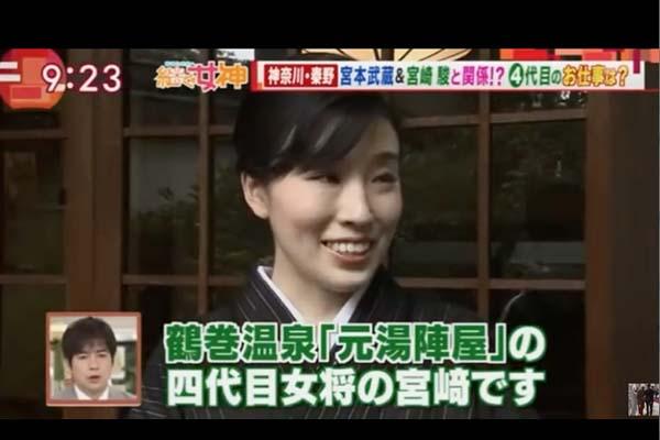 テレビ朝日の「継ぐ女神」でご紹介いただきました!