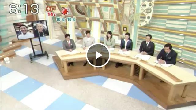 テレビ朝日 週刊ニュースリーダーにて陣屋が紹介されました。