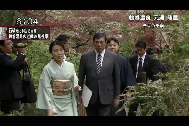 テレビ神奈川 ニュース「石破大臣鶴巻温泉の旅館視察」で紹介されました