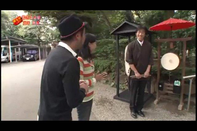 駅ナビ「鶴巻温泉 元湯陣屋」で紹介されました